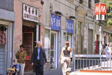 Rome, Italy, Chinatown