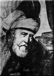 Maulana Jalaluddin Rumi (30 September 1207 – 17 December 1273)