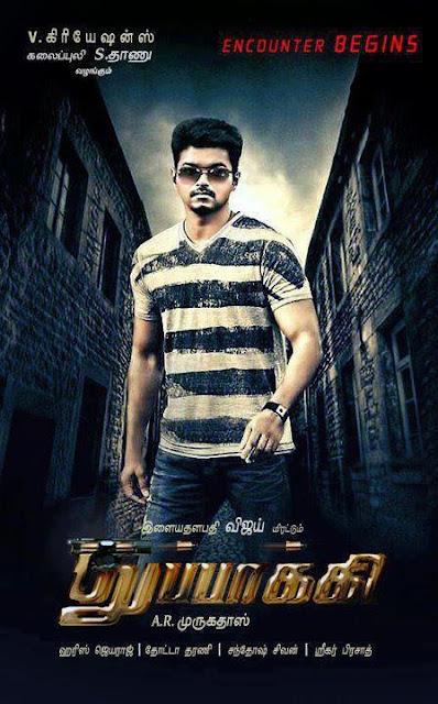 Entertainment: Thuppaki Tamil Movie Theme Music Download free