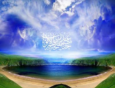 wallpaper kata-kata islami keren