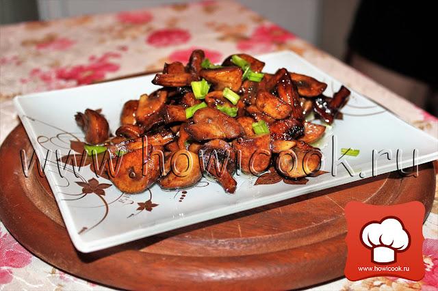 рецепт вкусной закуски с грибами