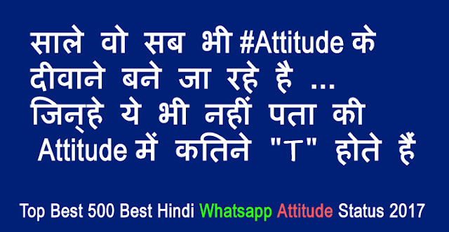 letest whatsapp attitude status hindi - Attitude Status in Hindi 2019 - 500+ देसी अकड़ औकात स्टेटस