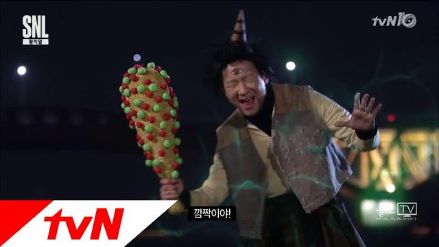 SNL KOREA 8 模仿《鬼怪》的片段