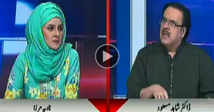 10PM With Nadia Mirza - 29th October 2017
