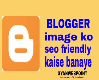 how to make seo friendly image on blog post