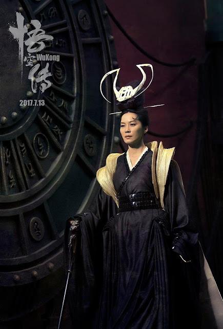 Faye Yu Wu Kong