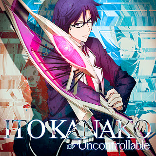 Uncontrollable by Kanako Itou