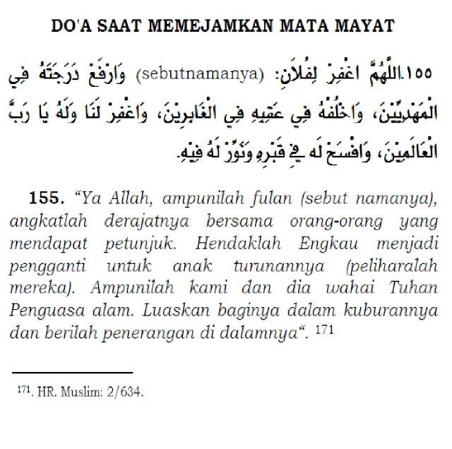 Bacaan Doa Memejamkan Mayit Dan Doa Ta'ziyah Mp3