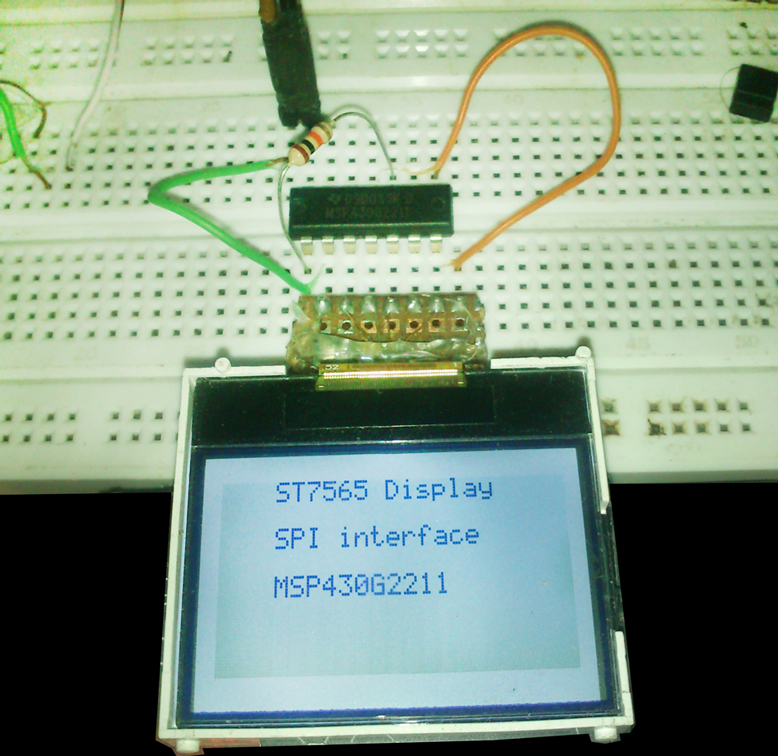 Embedded Engineering : 2012