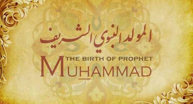 المولد النبوي الشريف 1438