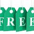 Где брать бесплатные статьи для сайта