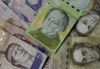 Viceministro del Trabajo no descarta nuevo aumento salarial