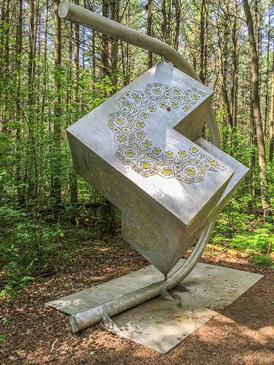 Stevens Point Sculpture Garden on The Green Circle Bike Trail in Stevens Point Wisconsin