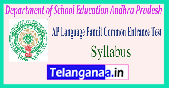AP LPCET Department of School Education Andhra Pradesh Syllabus 2018