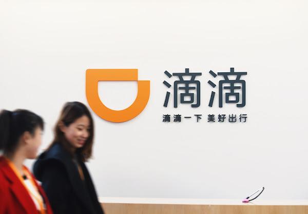 滴滴出行證實收購Uber中國!