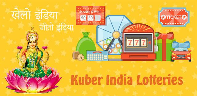 Kuber-India-Lotteries