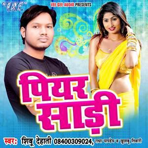Piyar Saari - Bhojpuri music album