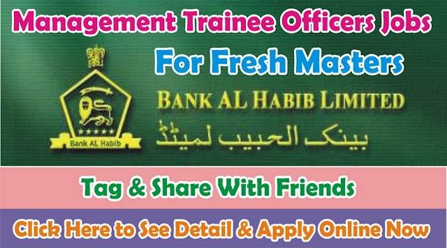 Management Trainee Officers Jobs in Bank AL Habib Jobs