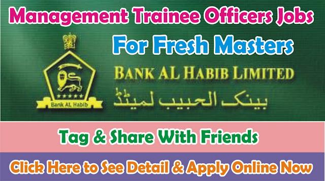 Management Trainee Officers Jobs in Bank AL Habib Jobs