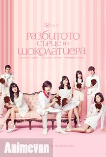 Sôcôla Trái Tim Tan Vỡ - Shitsuren Chocolatier 2014 Poster