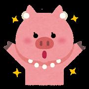 豚に真珠のイラスト