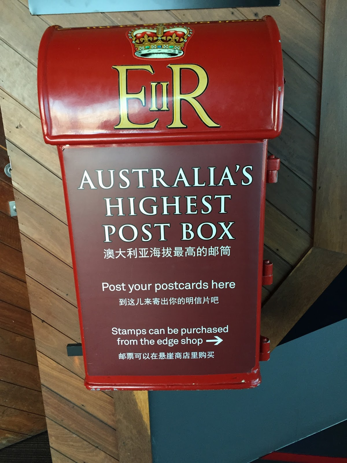 Incidentally You Can Find Australias Highest Post Office Box In The Skydeck