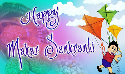 Happy Makar Sankranti 2018 Images Free Download