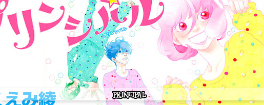 http://www.candy-scans.pl/p/principal.html