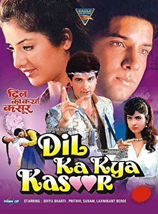 Dil Ka Kya Kasoor 1992 Hindi 450MB HDRip 480p Full Movie Download Watch Online 9xmovies Filmywap Worldfree4u