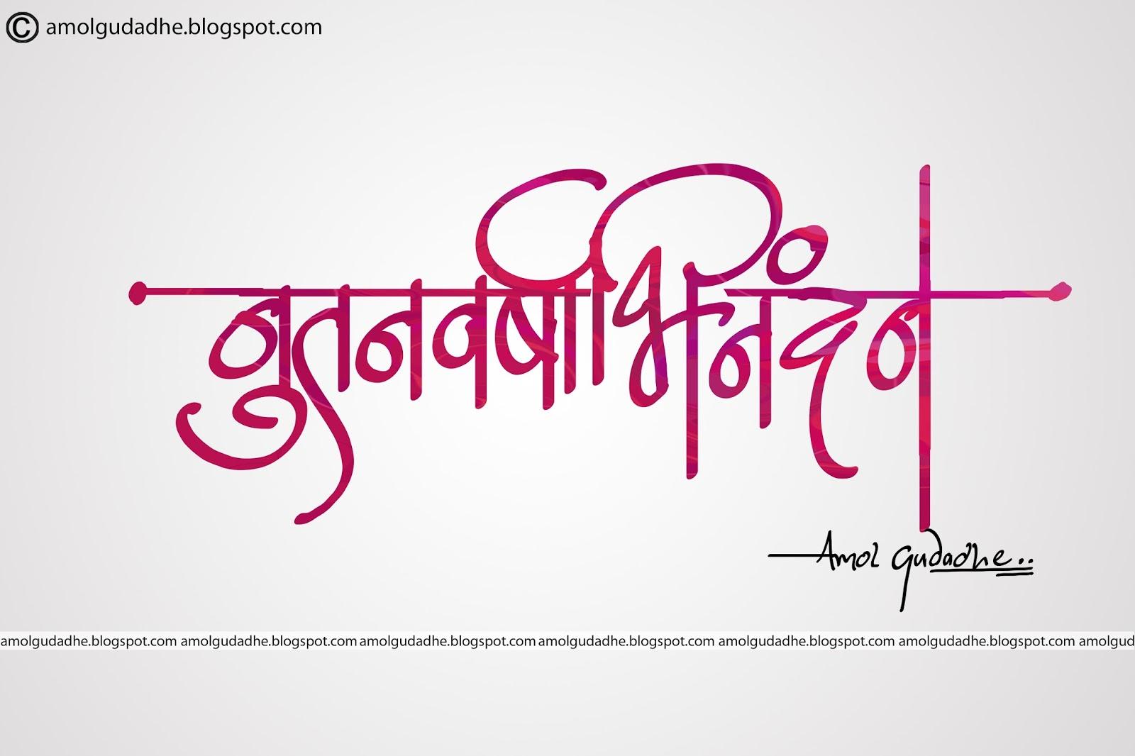 Image gallery marathi festivals