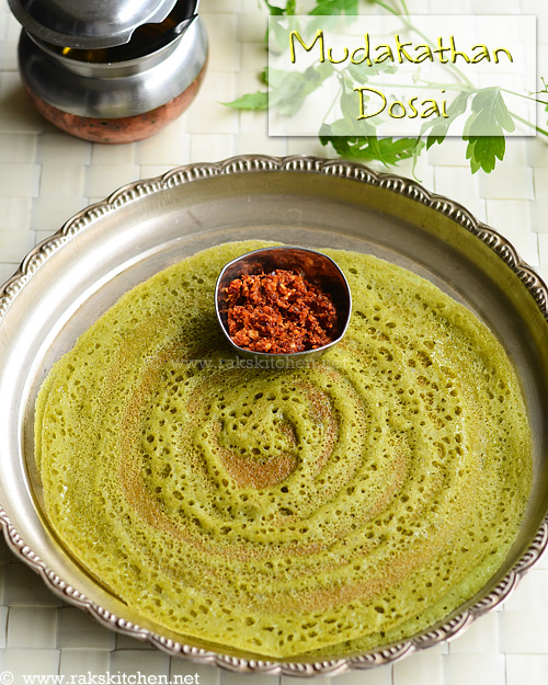 Rava Dosa Recipe In Tamil Rak S Kitchen