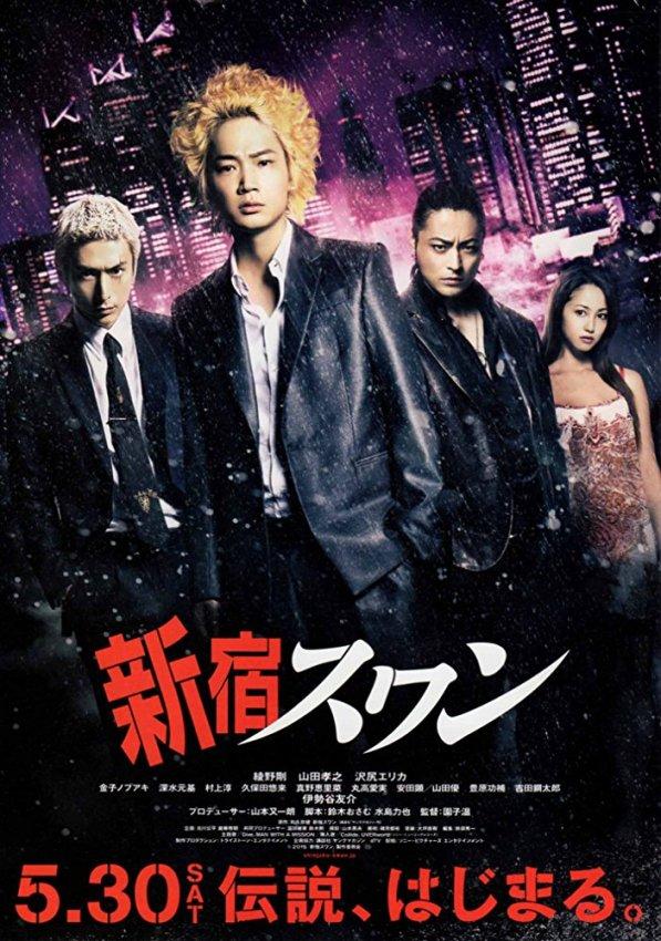 Sinopsis Shinjuku Swan / 新宿スワン (2015) - Film Jepang