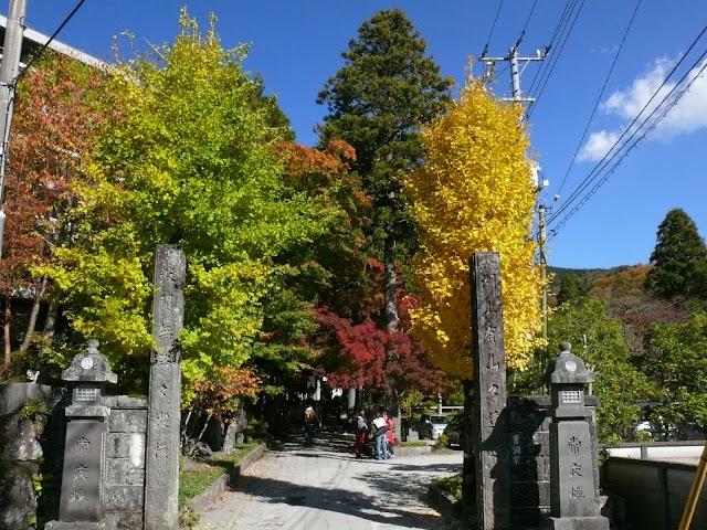 箱根 長安寺