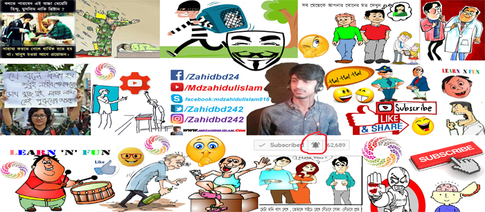 Md Zahidul Islam Uncut Cover