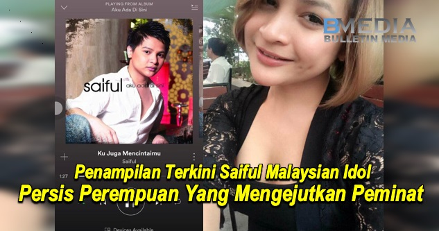 Setelah Penat Menjadi Lelaki, Saiful Malaysian Idol Ambil Keputusan Menjadi Perempuan? (13 Gambar)