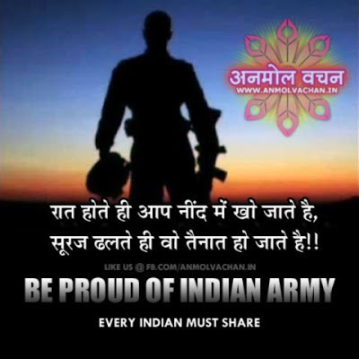 Diwali wishes to army