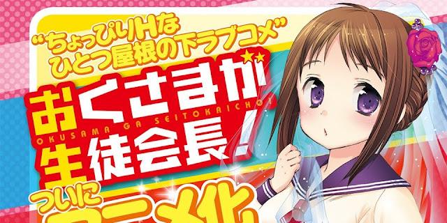 Okusama ga Seitokaicho! tập 2