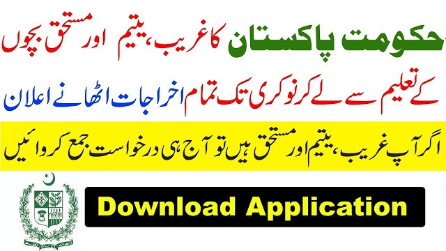 Govt Free Student Support Programme 2021 Download Application Form