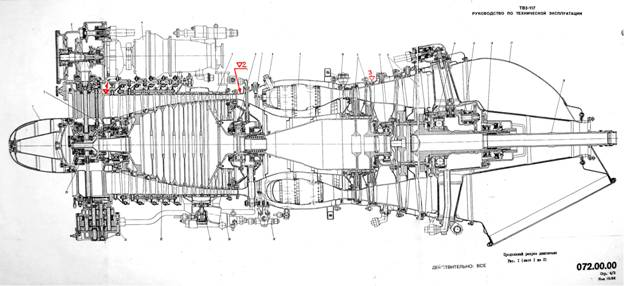 Isuzu Injection Pump Diagram Wiring Library