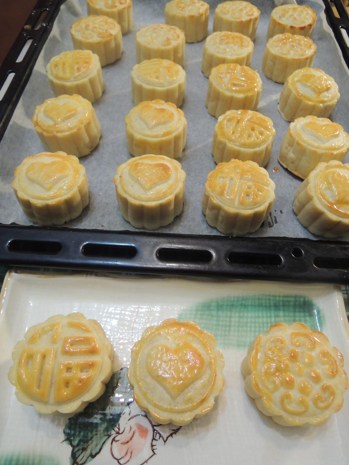 許太 ‿ 廚房和書房: 嘉麟樓奶黃月餅