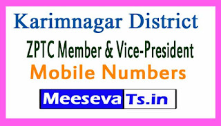 ZPTC Member & Vice-President Mobile Numbers List Karimnagar District in Telangana State