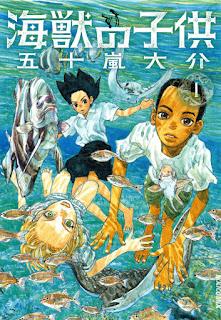 "Manga: Anunciada película anime para el cine de ""Kaiju no Kodomo"""