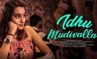 Idhu Mudivalla – New Tamil Short Film 2020