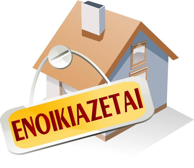 Χρήσιμες Συμβουλές για την αναζήτηση κατοικιών προς ενοικίαση