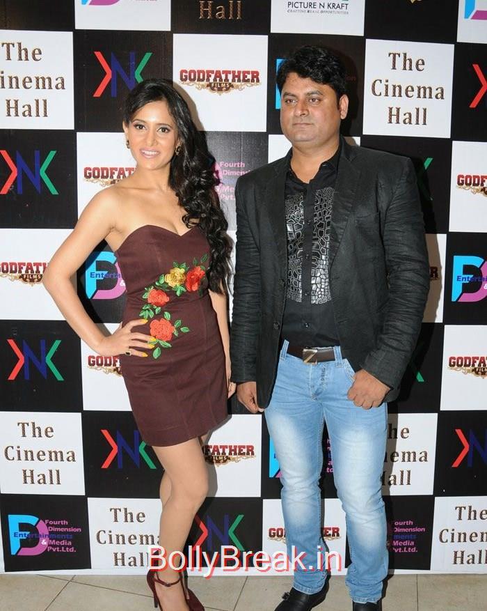 Shweta Khanduri, Pushpendra Singh, Hot Pics of Sara Khan, Jesse Kaur At 'The Cinema Hall' Movie Launch