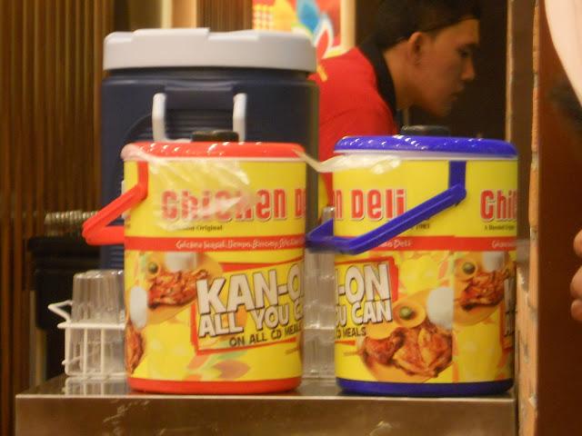 unlimited rice at Chicken Deli