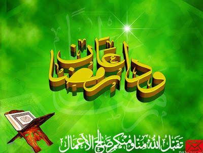 صور صور عن اخر رمضان 2019 صور عن العشر الاواخر new_1436886318_874.j
