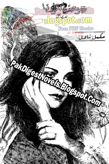 Woh Jo Mohabbaton Ka Qaraar Tha By Khadeeja Ishaq Pdf Free Download