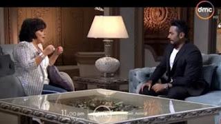 مشاهدة حلقة برنامج صاحبة السعادة الحلقة 1 الموسم الأول مع الفنان تامر حسني تقديم إسعاد يونس على قناة دي أم سي