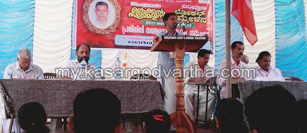 News, Kerala, CPM, Local conference, Inauguration,  CPM Bambrana local conference conducted